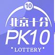 北京十分pk10