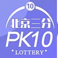 北京三分pk10