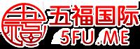 五福国际娱乐城